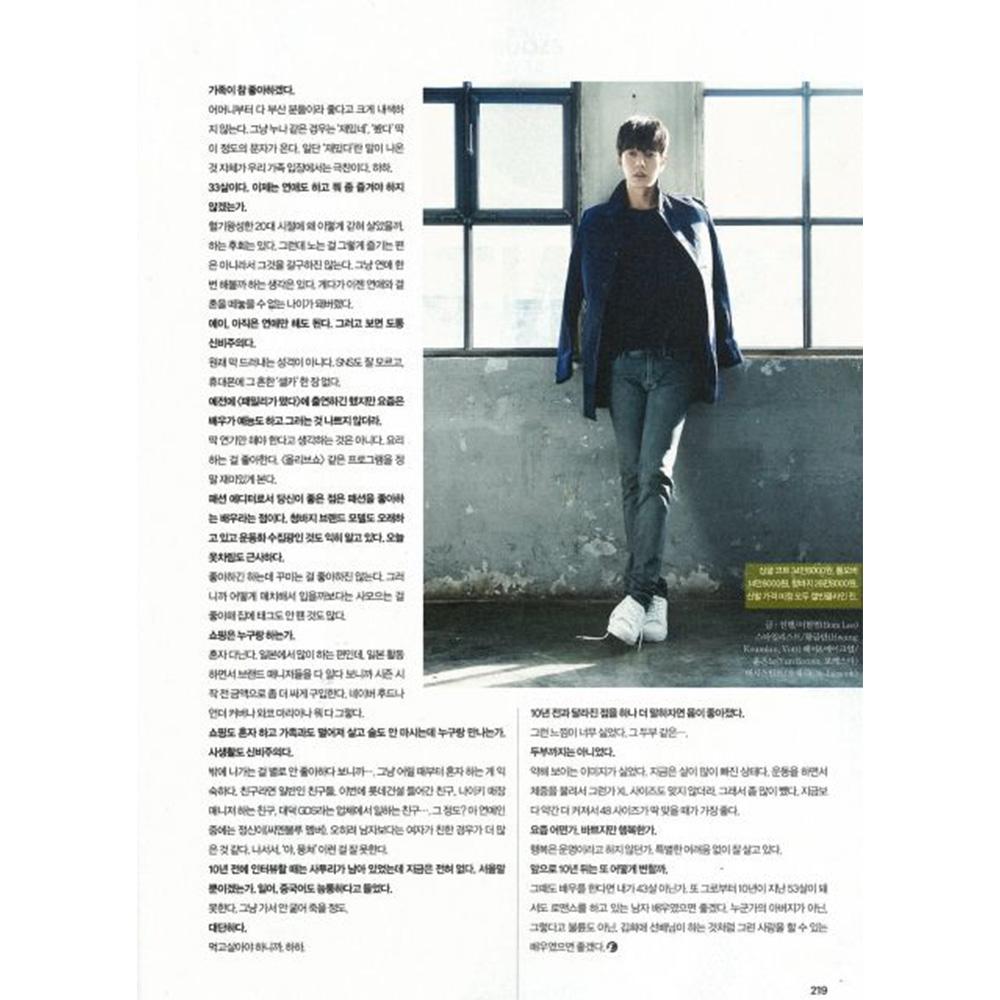 Esquire (Korea)