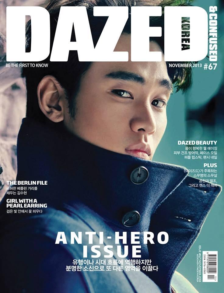 Dazed and Confused (Korea)